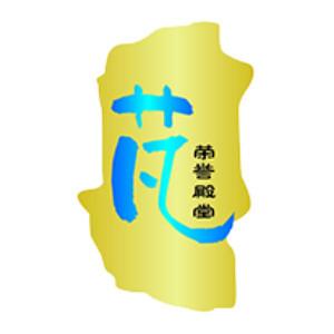 太原荣誉殿堂培训学校