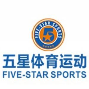 广州五星体育运动
