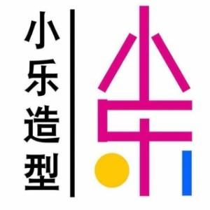 淄博小乐化妆美甲培训