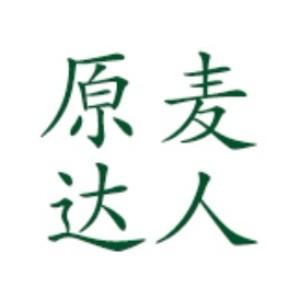 福州原麦达人烘焙培训
