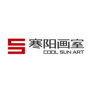 广州寒阳画室