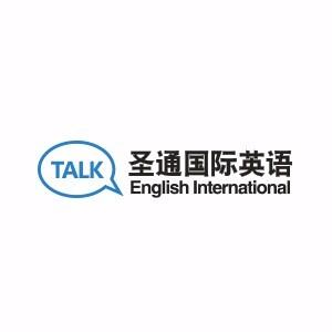 深圳圣通國際英語