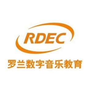 北京羅蘭數字音樂教育