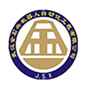 武汉金石兴机器人学院
