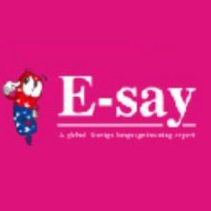 廣州易說堂語言培訓
