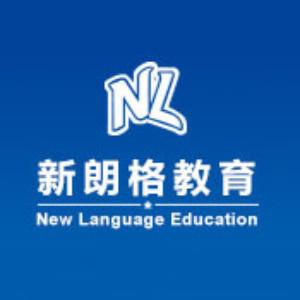 太原新朗格培训学校晋阳街校区