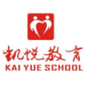 广州凯悦教育