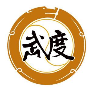 深圳武度武术