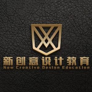 天津市新创意设计教育咨询