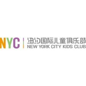NYC纽约儿童俱乐部
