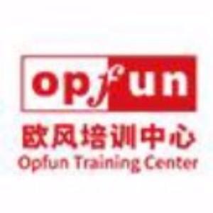 桂林欧风小语种培训