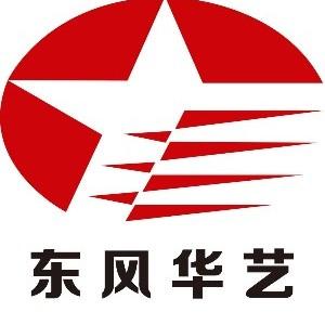 深圳东风华艺音乐培训