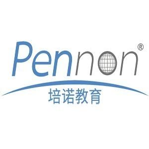 pennon教育太原中心