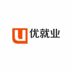 深圳中公优失业