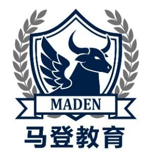 深圳马登国际教育