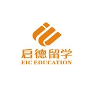 上海启德留学