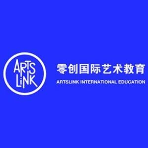 上海零创国际艺术教育