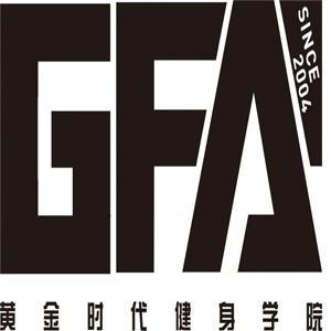 GFA黃金時代健身培訓