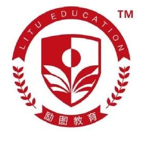 武汉励图教育