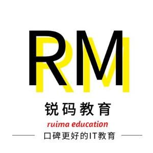 南京锐码IT教育
