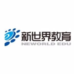 廣州新世界