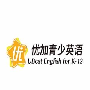 新航道优加青少英语