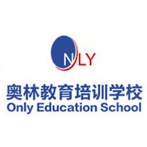 長沙奧林教育培訓學校