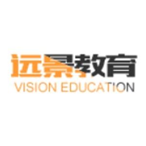重慶遠景職業學校