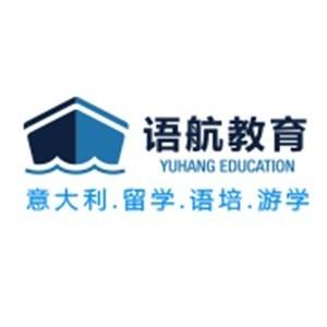 重慶語航教育
