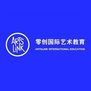 杭州零创国际艺术教育