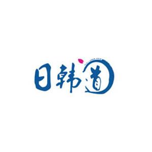青岛日韩道教育