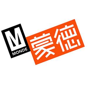 青島蒙德外語培訓學校