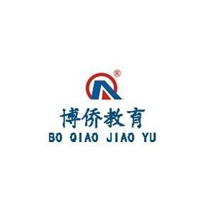 鄭州博僑教育