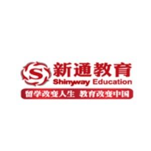 天津新通留学