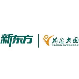 天津新東方前途出國留學