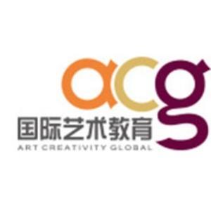天津艺术留学国际艺术教育