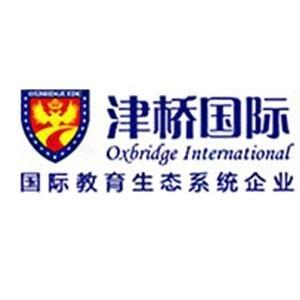 青岛津桥国际