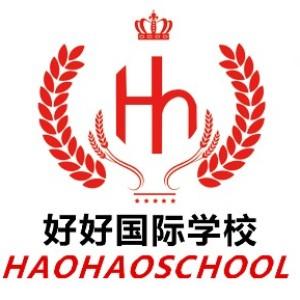 淄博好好化妆美甲培训学校