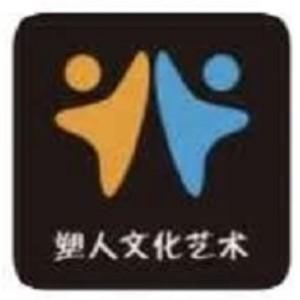 南京塑人文化艺术