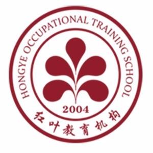大連紅葉職業培訓學校