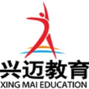 云南興邁教育