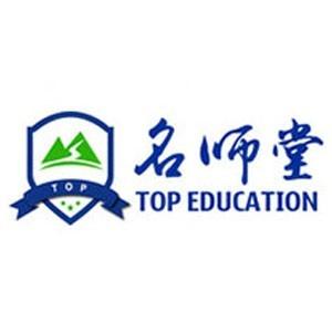 濟南名師堂教育