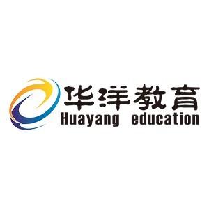 青島華洋教育