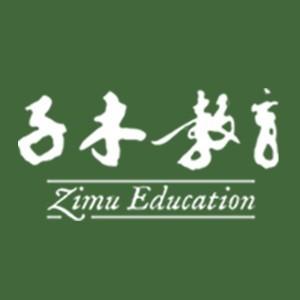 杭州子木教育