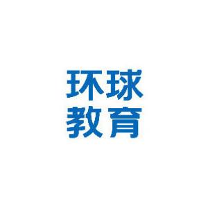上海全球教导