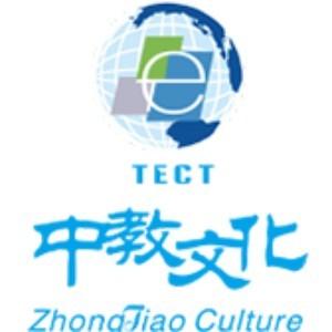 福州中教文化