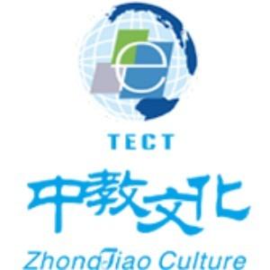 深圳中教文化