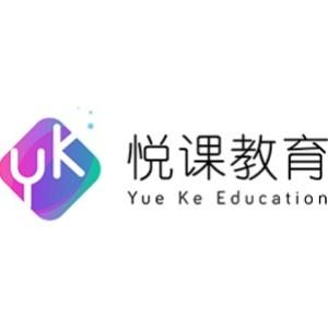 武漢悅課教育