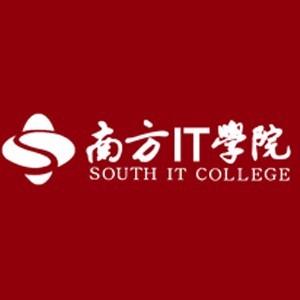 广州南方IT学院