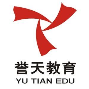 武漢譽天教育